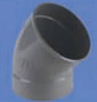 AirTec NW 200 Rohrbogen 45°